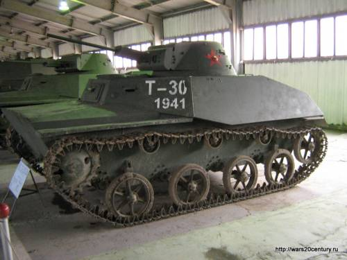 танк Т-30